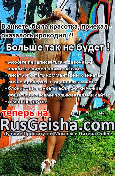 нижегородские проститутки индивидуалки