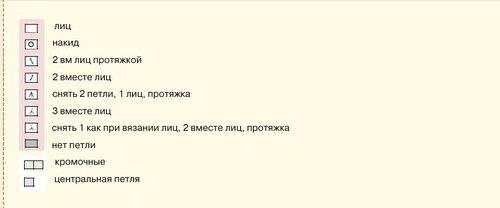эфирная3.jpg
