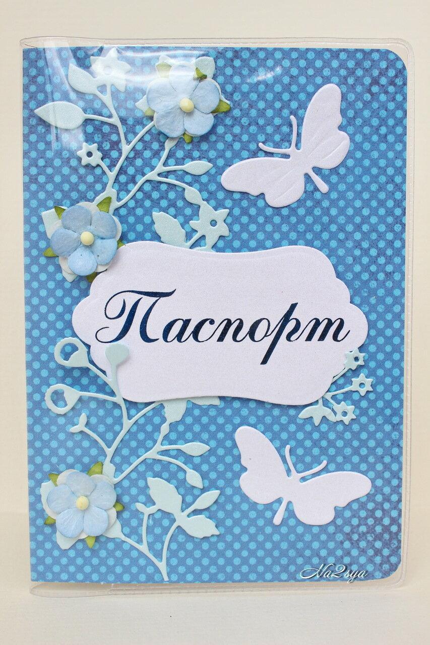 Надпись для открытки с новорожденным 97