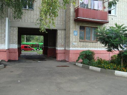 Старый Оскол