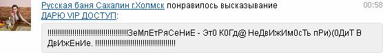 http://img-fotki.yandex.ru/get/6408/18026814.24/0_6510b_c9ff9aab_XL.jpg