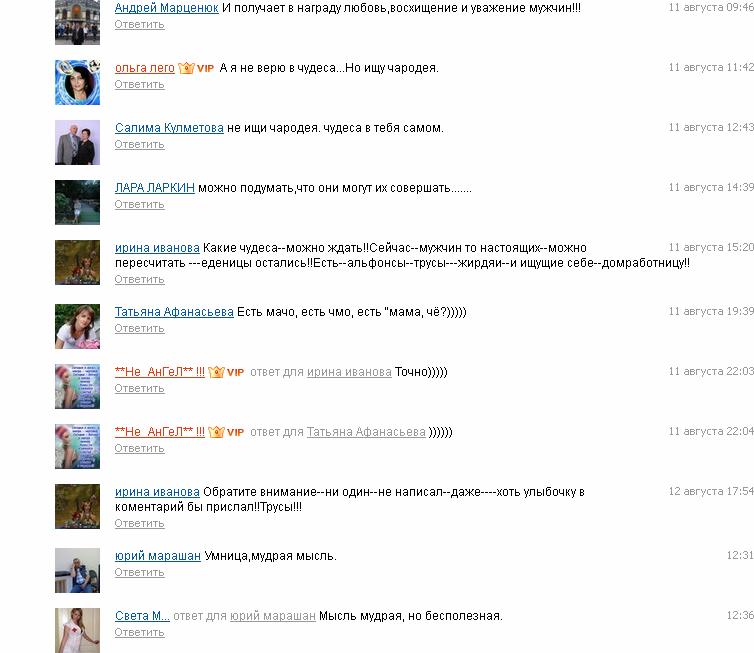 http://img-fotki.yandex.ru/get/6408/18026814.25/0_6515f_1f3c4afe_XL.jpg