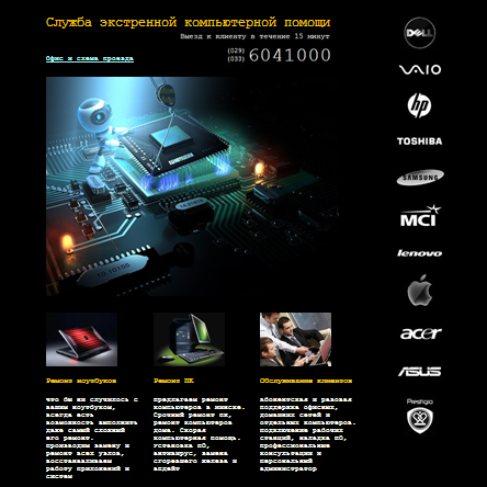 http://img-fotki.yandex.ru/get/6408/18026814.26/0_656a1_a2bc196b_L.jpg