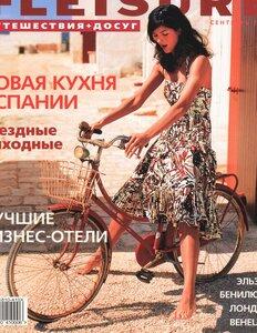 http://img-fotki.yandex.ru/get/6408/19411616.29c/0_b193c_174b077a_M.jpg