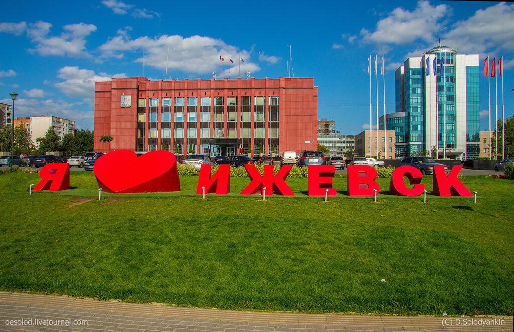Новости в одинцова московской области