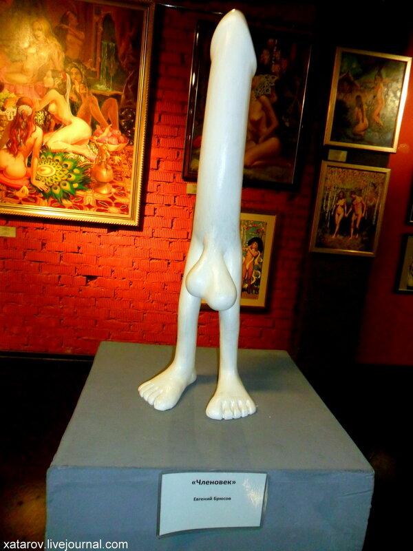 muzee-erotiki-v-moskve
