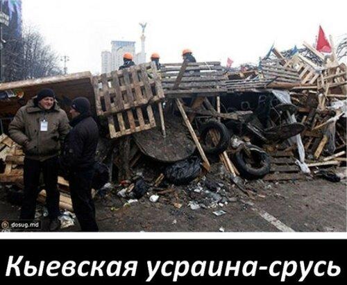 Хроники триффидов: Оне воюют с Россией