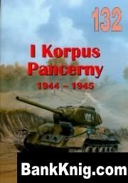 Журнал Wydawnictwo Militaria. #132. I Korpus Pancerny 1944-1945
