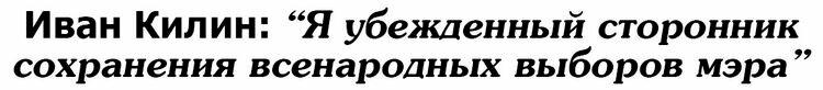 http://img-fotki.yandex.ru/get/6408/31713084.0/0_88084_5fbf7550_XL.jpg