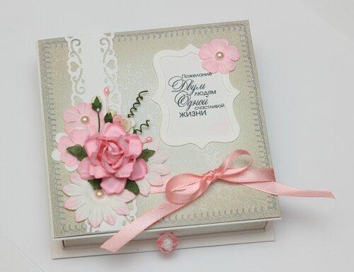 Надписи на открытках с днём свадьбы 128
