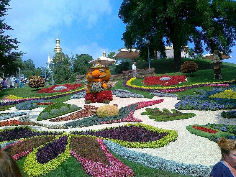 Гарбуз из цветов