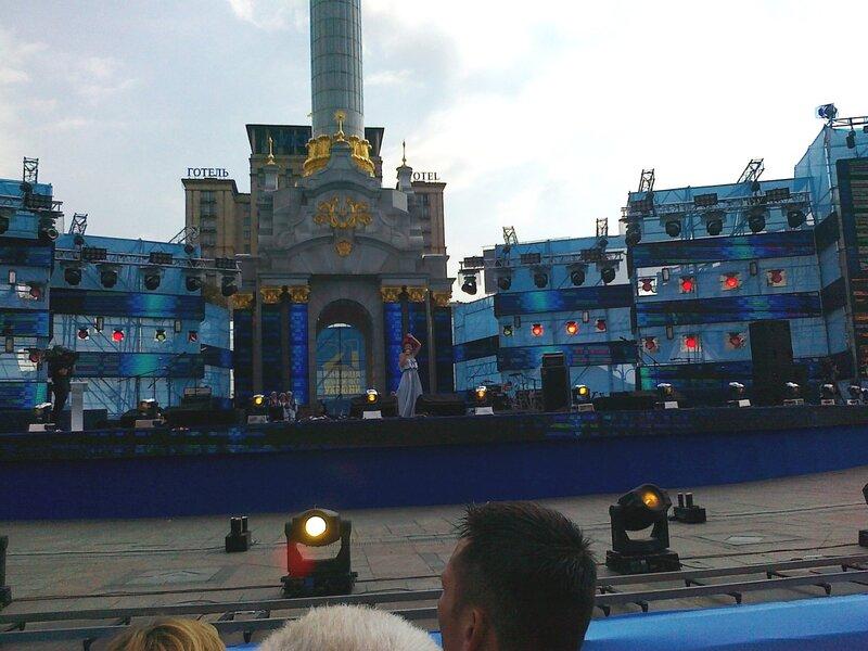 Концерт Дня Незалежности 2012