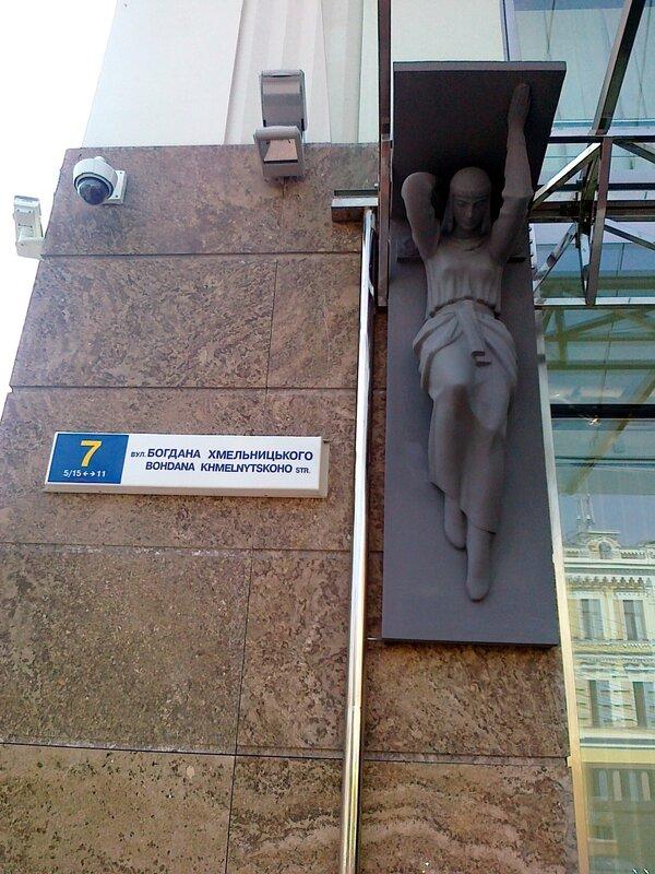 Богдана Хмельницкого,7