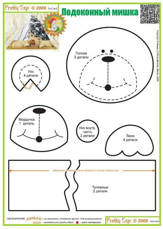Реставрация кнСтапКостюм Новогодние игрушки бисеКак сделать изотермический