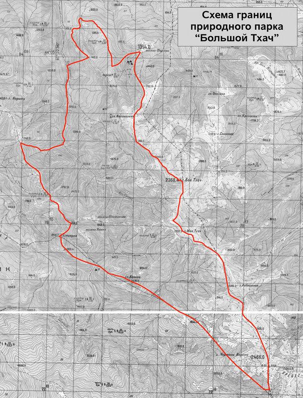 Тхач, Большой Тхач, карта, фото из интернета