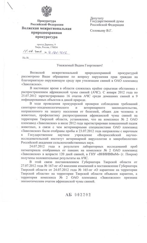 http://img-fotki.yandex.ru/get/6408/7186761.2/0_82e95_59cbb931_XL.jpg