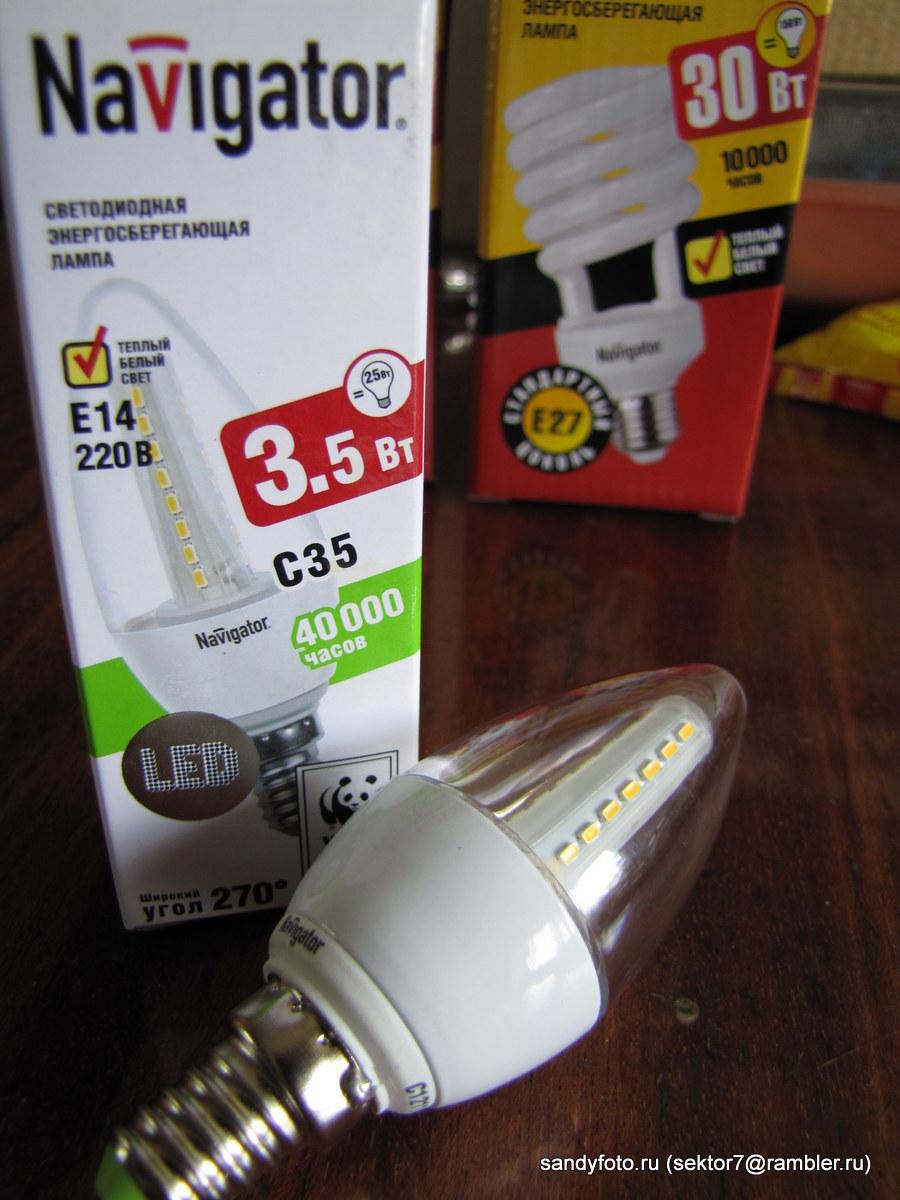 Светодиодная лампа Navigator 3,5W