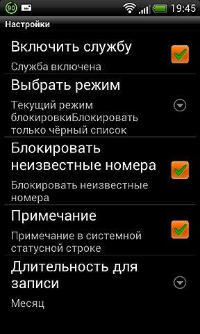 Андроид Приложение Для Блокировки Использования Телефона