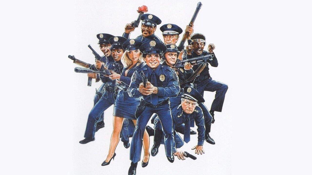 Полицеская академия