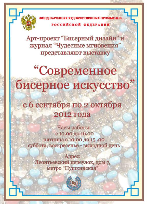 """"""",""""handmade-ru.livejournal.com"""