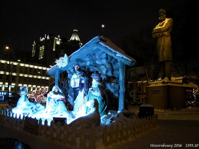 1395.10 Рождество и Энгельс