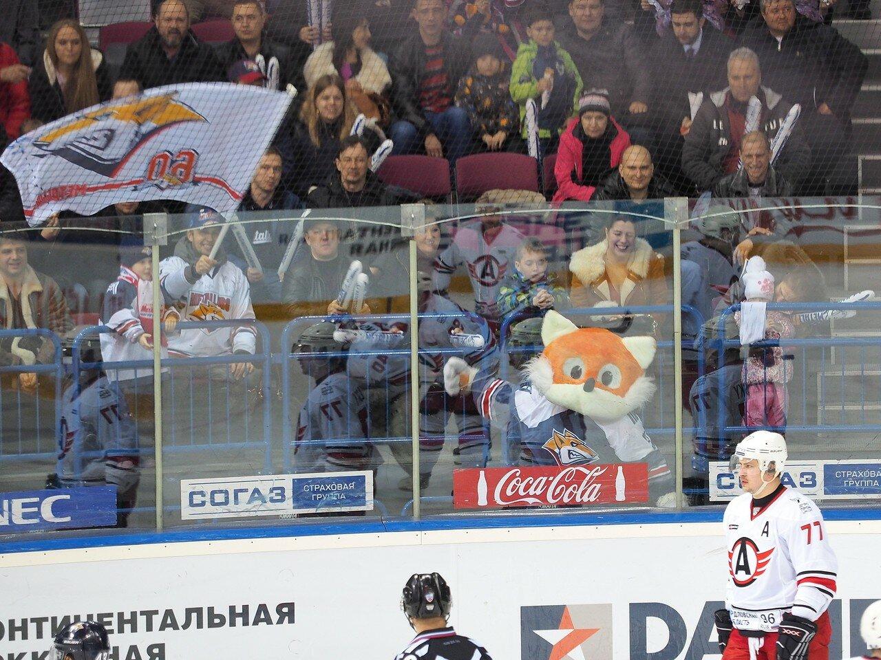 85Восток 1/4 плей-офф Металлург - Автомобилист 01.03.2016