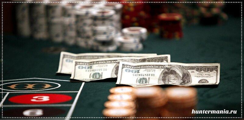 Самая известная ставка в истории казино