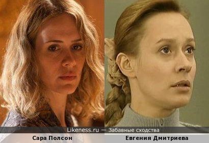 Сходство_likeness.ru.jpg