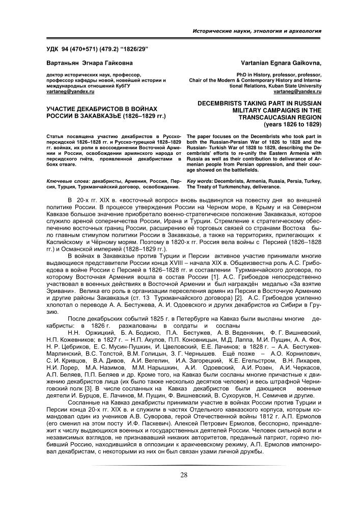 https://img-fotki.yandex.ru/get/64085/19735401.fa/0_95ab8_bb076400_XXXL.png