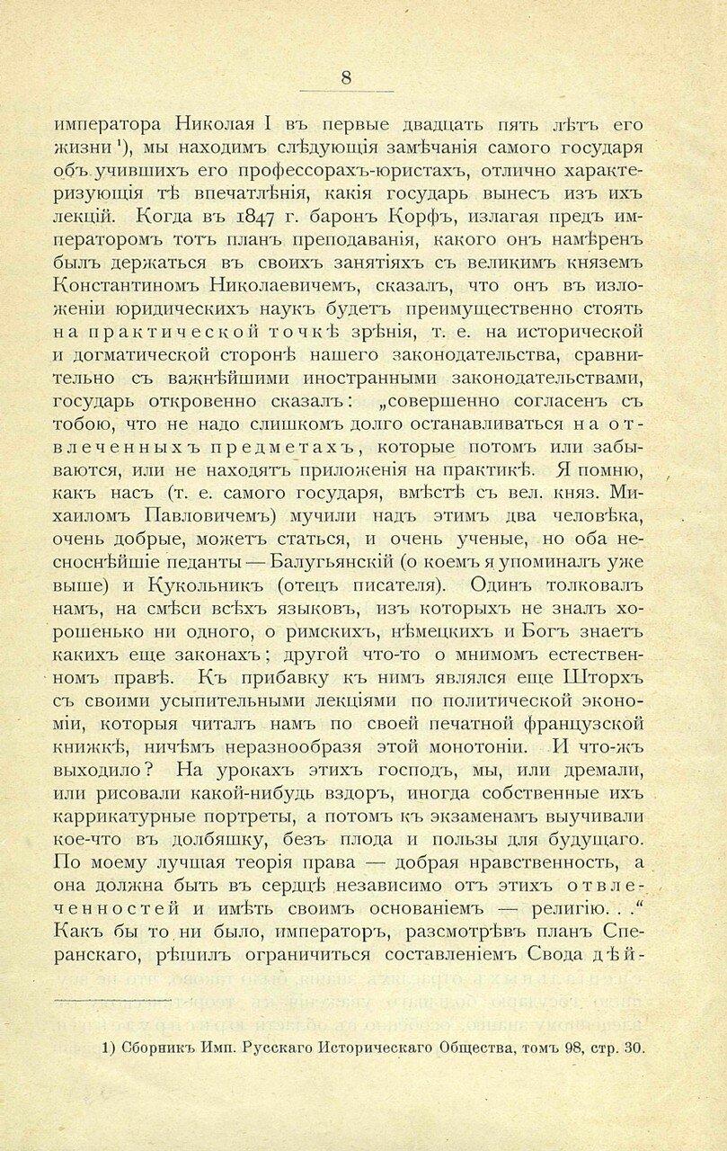 https://img-fotki.yandex.ru/get/64085/19735401.fc/0_9615a_cb638ac3_XXXL.jpg