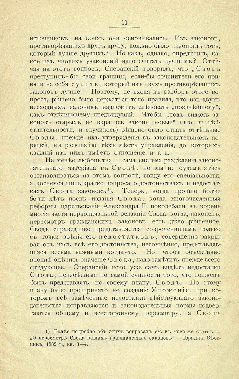 https://img-fotki.yandex.ru/get/64085/19735401.fc/0_9615e_d5fcb766_XXXL.jpg