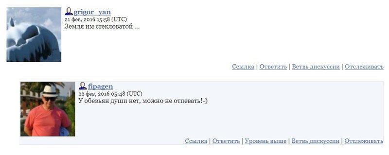 Фипаген_Григорян.jpg