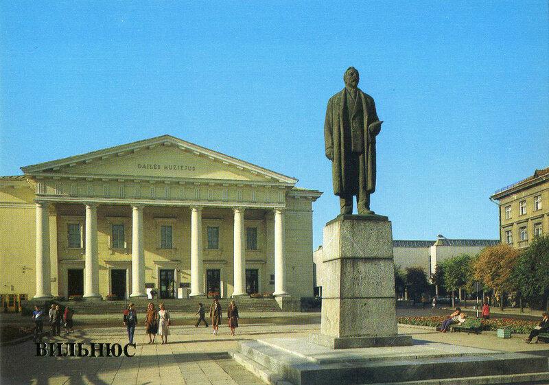 Вильнюс - 1984 плакат