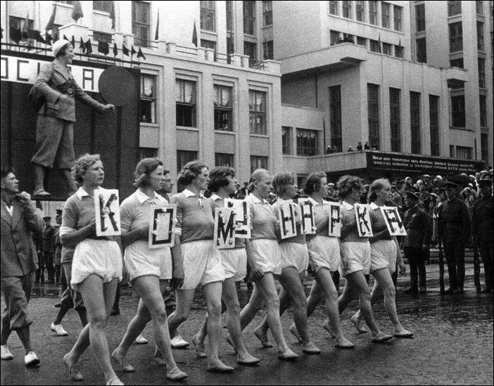 Бляди советских времен фото фото 637-247