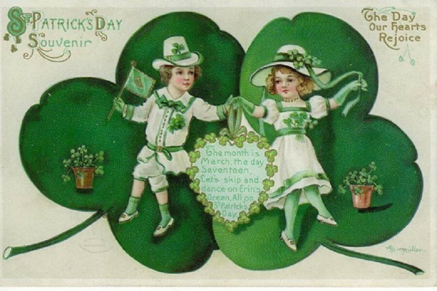 Зеленый праздник
