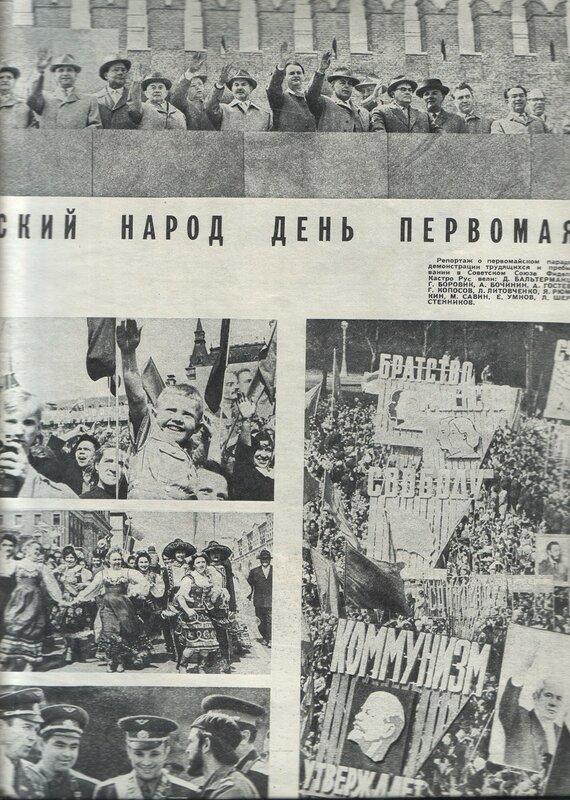 ОГОНЁК №19 МАЙ 1963