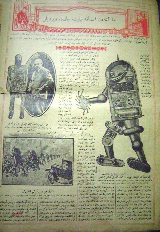 турецкая газета_1900-е