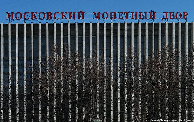 04. Даниловский Вал. д1. 04.02.16.01..jpg