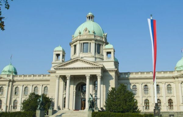 Сербия, Белград, Скупщина