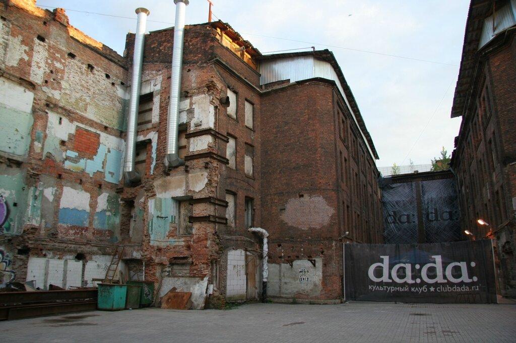 Клуб, Санкт-Петербург