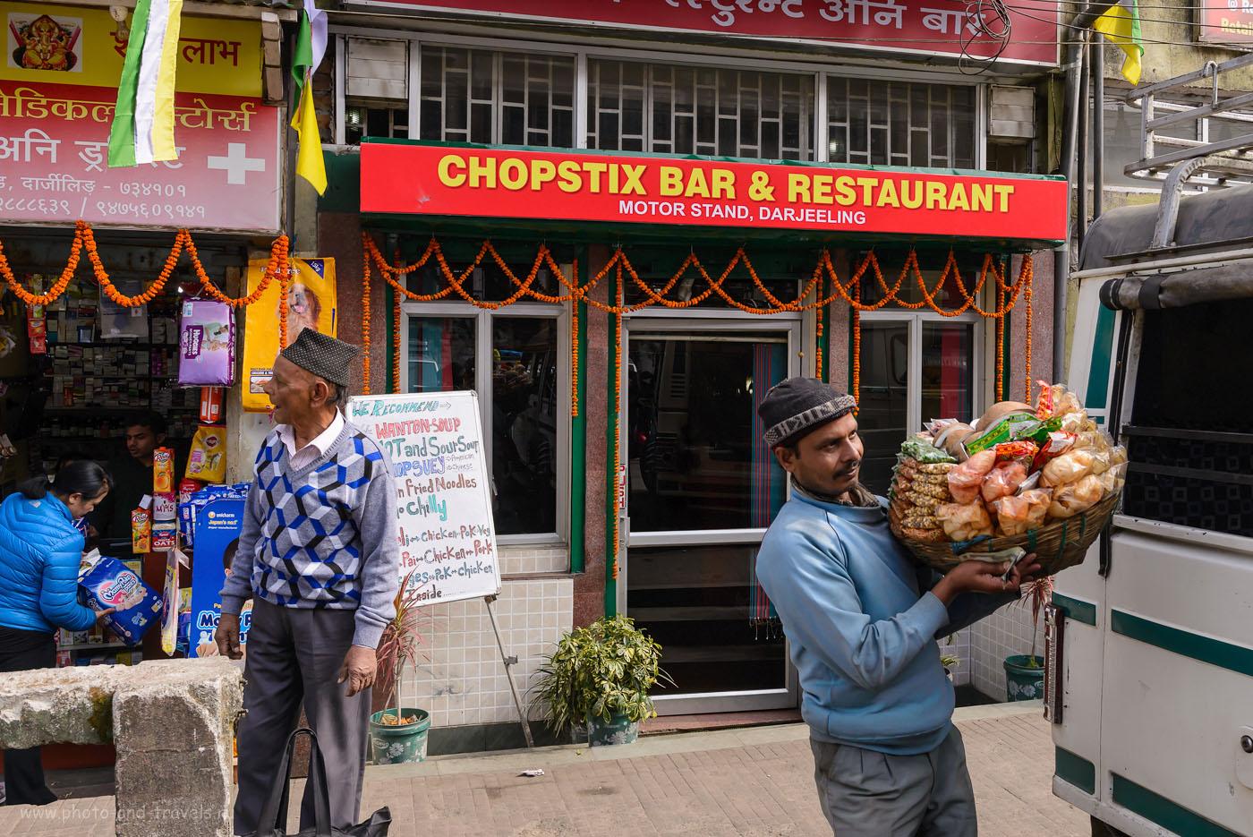 Фото 14. Где поесть в Дарджилинге? Отправляйтесь в ресторан Chopstix Bar & Restaurant, расположенный напротив NJP Stand (прямо в здании, на крыше которого находится стоянка джипов на Гангток – Gangtok Stand). 1/320, 0.67, 9.0, 200, 29.