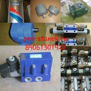 Гидроклапан г52-13, г52-23, г52-24