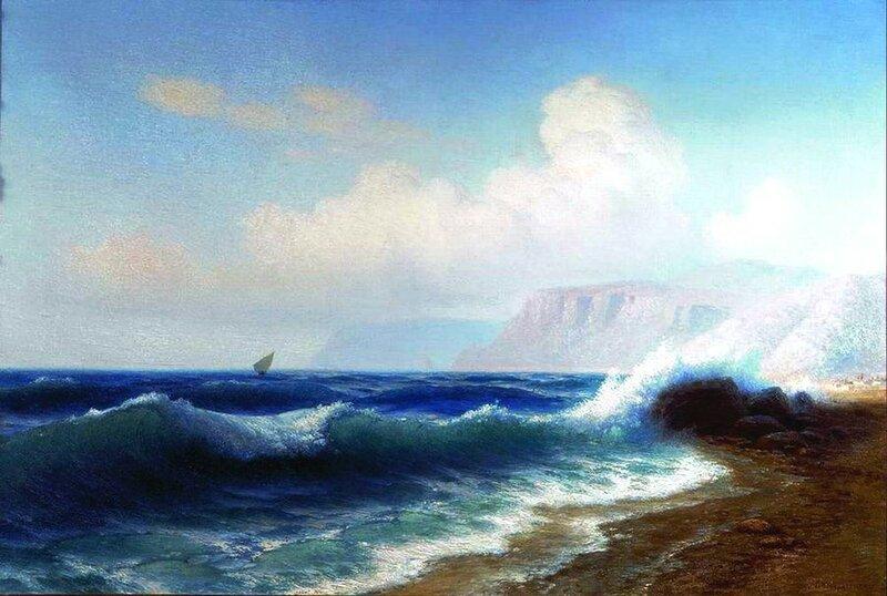 Морской прибой - Кондратенко Г. П..jpg