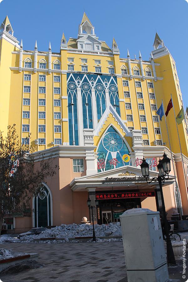 классный стекляный витраж на фасаде у гостиницы, Маньчжурия