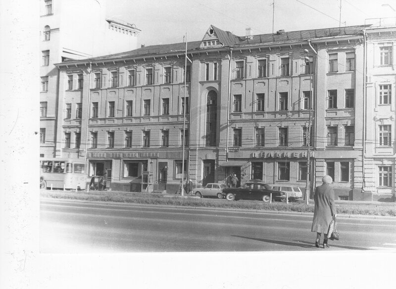 96624 Новослободская  улица  дом № 54 И.Нагайцев 1986.jpg