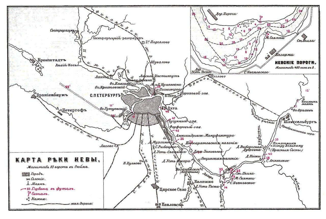 Карта реки Нева