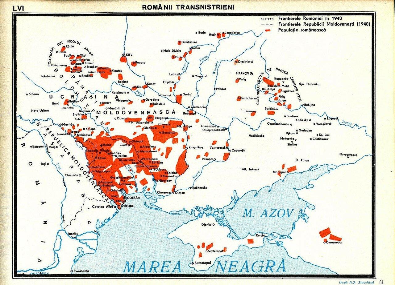 1940. Румынские (молдавские) поселения на территории Украины