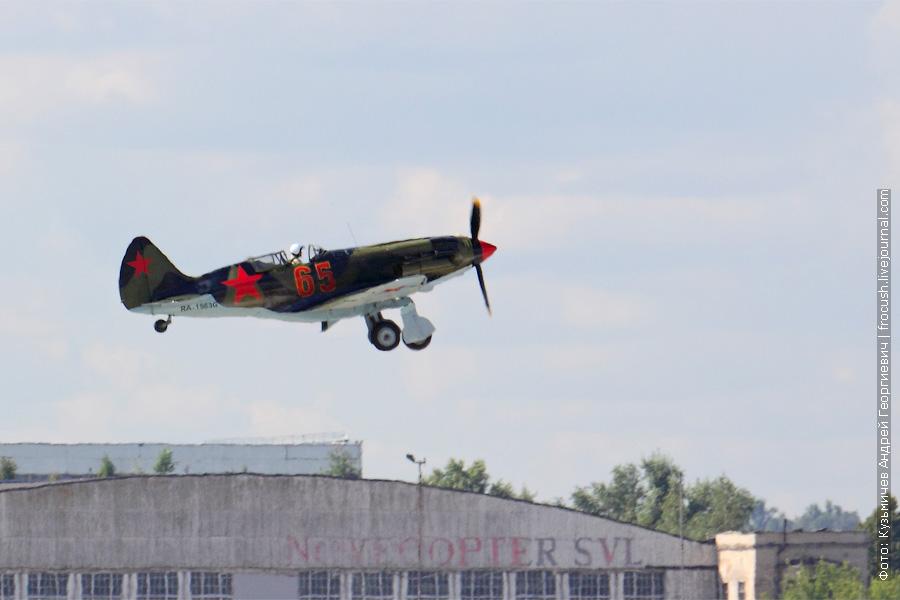 Советский высотный истребитель времен Второй мировой войны МиГ-3. 100 лет ВВС