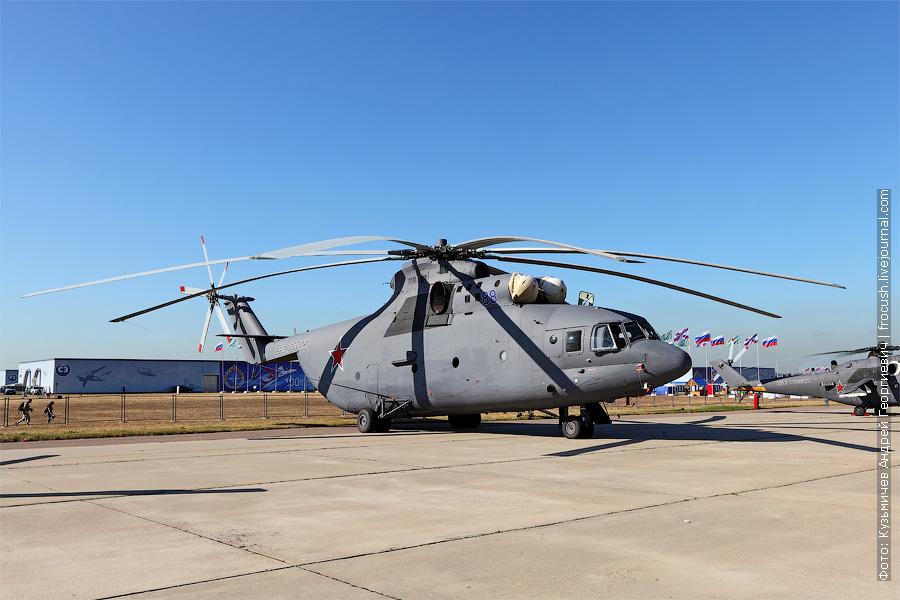 Тяжелый десантно-транспортный вертолет Ми-26