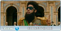 Диктатор / The Dictator (2012/Blu-ray/BDRip 720p/HDRip/AVC)